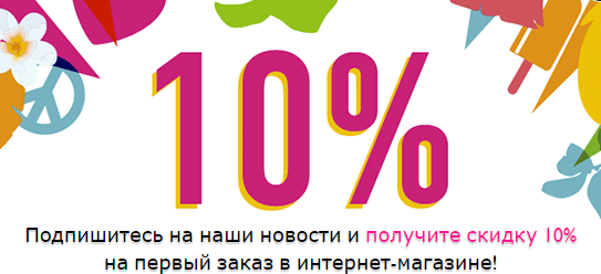 Акции THE BODY SHOP в г.Соледар